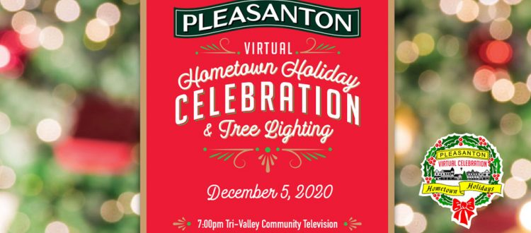 Hometown Holidays Pleasanton